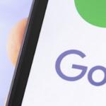Wat is Google Ads